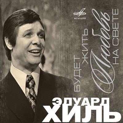 Александр юдин: зарипов всех пошлет и будет жить нормальной жизнью