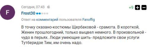 Анна щербакова - разговоры о вечном