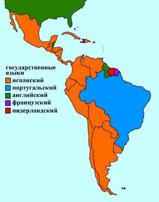 Аргентина - гаити