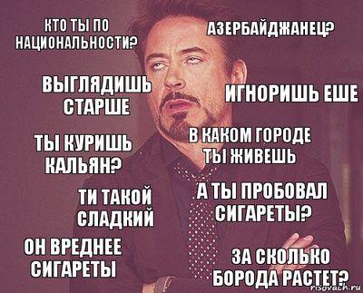 Брент сопел: неважно, в каком городе ты живешь. ты живешь в россии