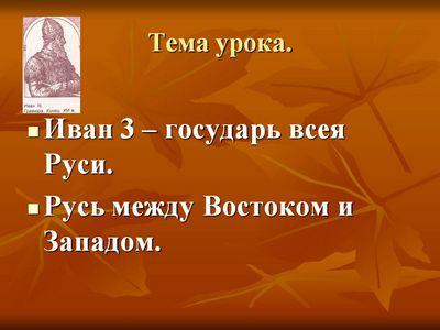 Быков сбил программу «роботам» билла