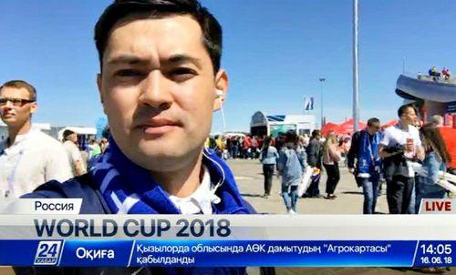Чм-2018: матч франция – австралия пройдет на стадионе «казань арена»