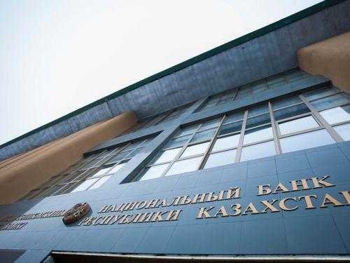 Д.акишев: для нас важно восстановление доверия к нацбанку