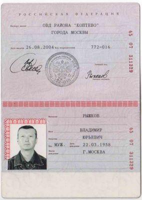 Даешь японке российский паспорт!