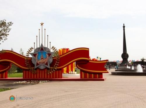 Для жителей и гостей астаны организуют праздничные мероприятия