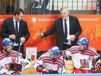 Евротур. представление сборной чехии