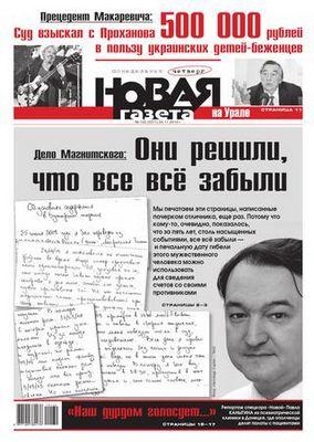 Газета.ru рассказывает о кризисной ситуации в питерском зените