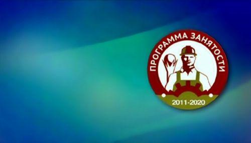 Госпрограмма «занятость-2020» успешно реализуется в селах жамбылской области