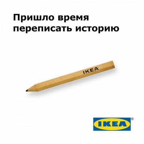 Икеа зажгла в соцсетях sports.ru: усатая подушка, троллинг англичан и «карандаш надежды»