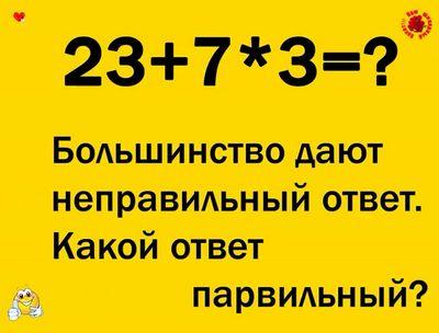Илья брызгалов: сколько будет 2+2*2? все американцы ответили, что 8! (видео)