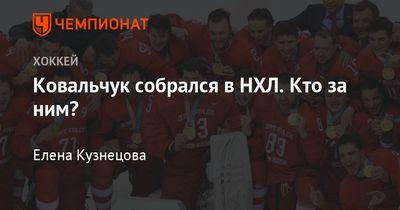 Илья ковальчук вернулся в сборную россии