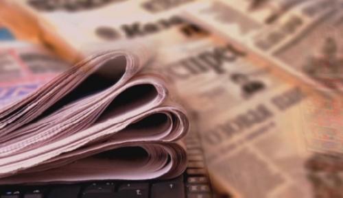 Интерес казахстанцев к печатным сми упал