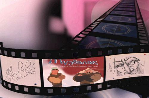 Казахстанские аниматоры готовятся отметить юбилей
