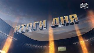 Кхл. итоги дня. 17 октября. обзоры матчей