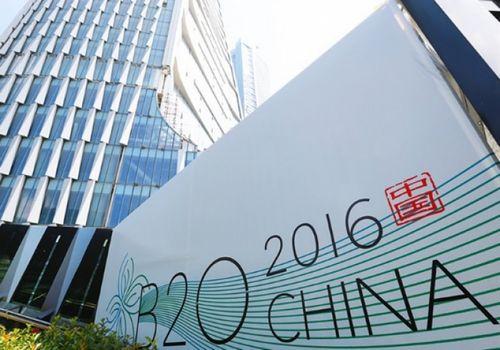 Китай готовится к проведению саммита g20