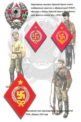 «Красная армия» всех сильней