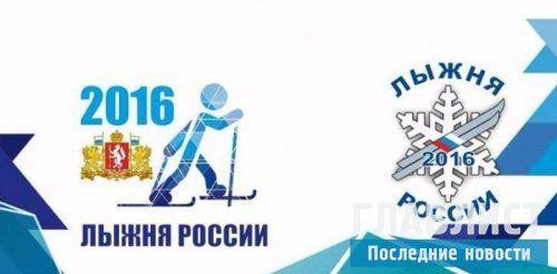 Лыжня россии саратов 2016 фото: лыжня россии 2016 базарный карабулак - «спорт»