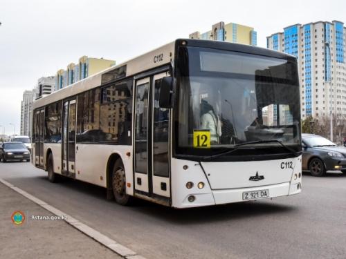 Маршруты столичных автобусов будут временно изменены
