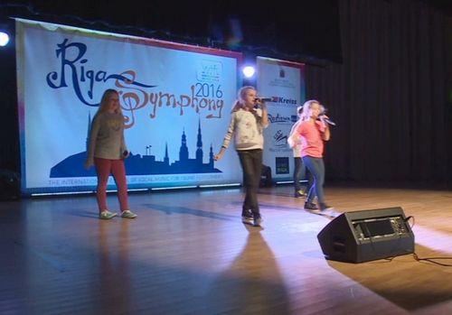 Международный фестиваль молодых исполнителей проходит в риге