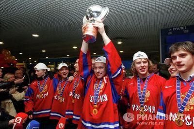 Молодёжная сборная россии вернулась в москву