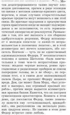 Набоков не успевает, марков под вопросом