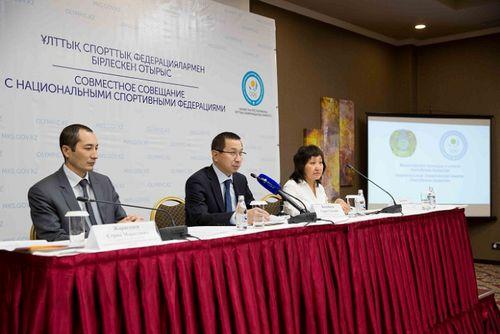 Национальный олимпийский комитет рк провел совещание по антидопингу