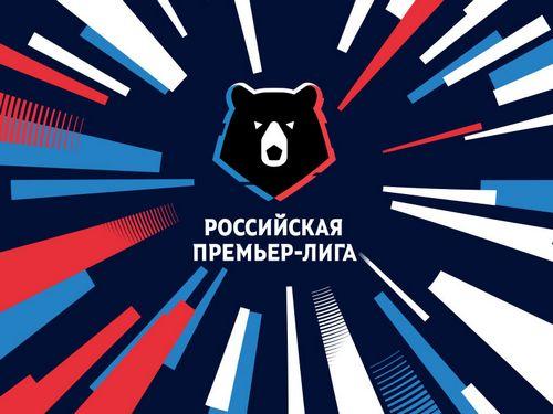 Новая liga. презентация рпл и «матч премьер»