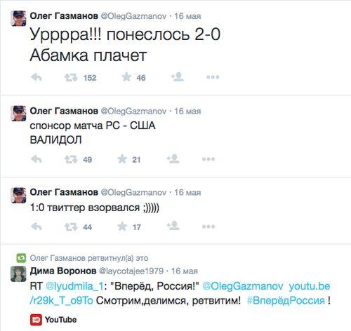 Олег газманов: россию любым способом пытаются унизить. а тут трагическая история с гимном… (видео)