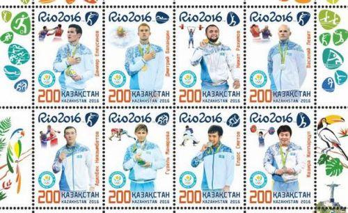 Почтовые марки с казахстанскими олимпийцами загасили в астане