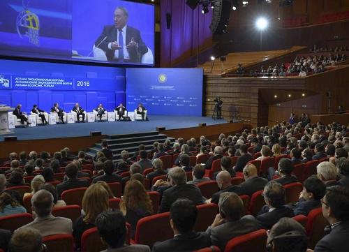 Подробности работы ix астанинского экономического форума