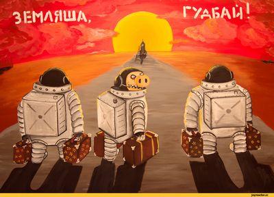 «Пора валить? эмиграция из россии». почему многие хоккеисты поехали за океан