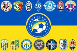 Премьер-лига, украина – анонс матчей 12 тур