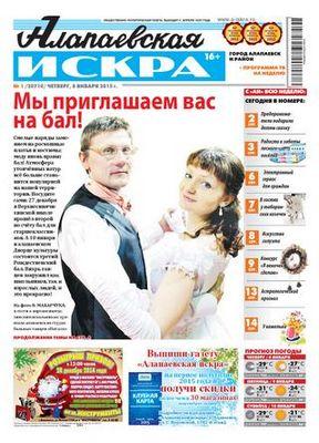 Превью игрового дня кхл. 7.01.2015