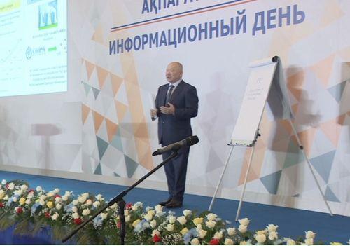 Прибыль компании казатомпром выросла в 2,5 раза