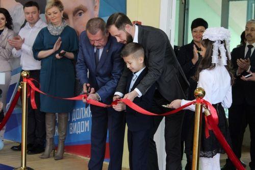 Путь к спорту для детей россии