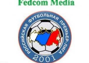 Развитие скандала между рфпл и fedcom media