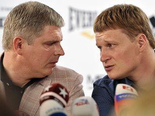 Рябинский: wbc будет стыдно за ситуацию с поветкиным - «бокс»