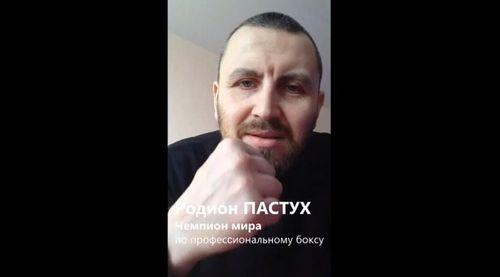 """Родион пастух окрестил егора мехонцева """"овцой"""" (видео)"""