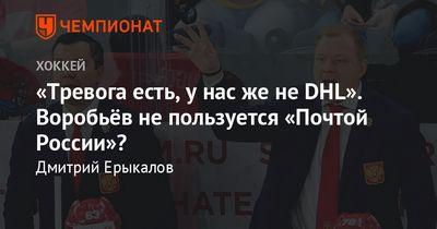 Россия – швейцария – 4:3, пресс-конференция ильи воробьёва