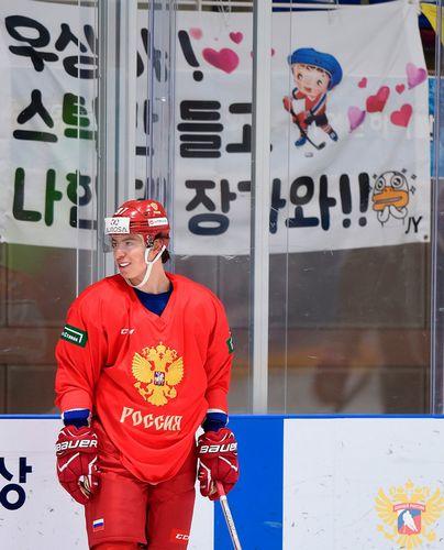 Самые интересные фото и видео из жизни сборной россии на олимпиаде в корее
