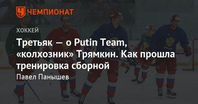 Сборная россии провела открытую тренировку перед кубком карьяла
