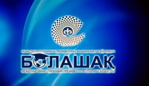 Сельских педагогов в казахстане будут обучать по программе «болашак»