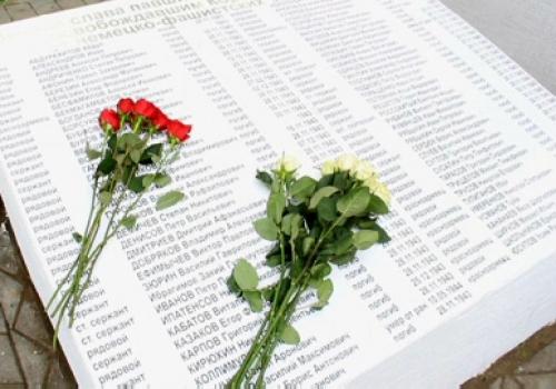 Семья бекмаганбетовых 67 лет искала могилу своего предка
