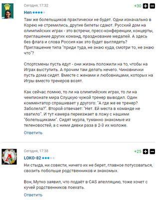 Сергей гимаев: финн мог сказать что угодно ковальчуку, вызвав его ярость (видео)