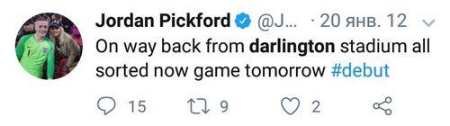 Школа «дарлингтона» и «олфретона» на чемпионате мира? джордан пикфорд 5-6 лет назад