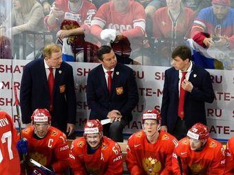 Шведы отправили россиян в канаду! как наши проиграли последний матч в группе