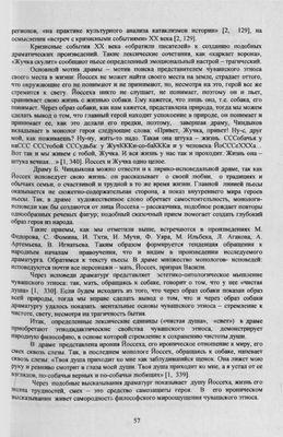 Славянскую историю занесут в протокол