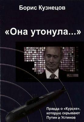 Слово мужика! кузнецов обещал выиграть – и принес победу «вашингтону» (видео)