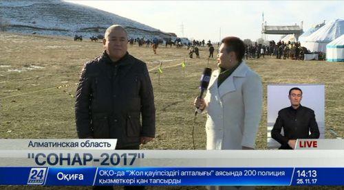 Соревнования по национальным видам спорта «сонар - 2017» стартовали в алматинской области