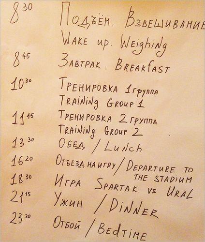 «Спартак»: салют, абу-даби